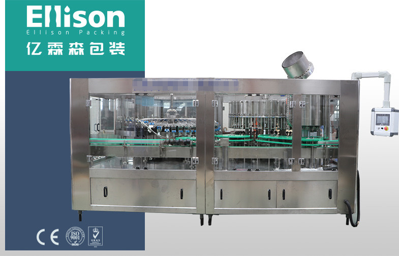 Aseptic Lotion Filling Machine Rotary Type Glass Bottle Sauce Packaging